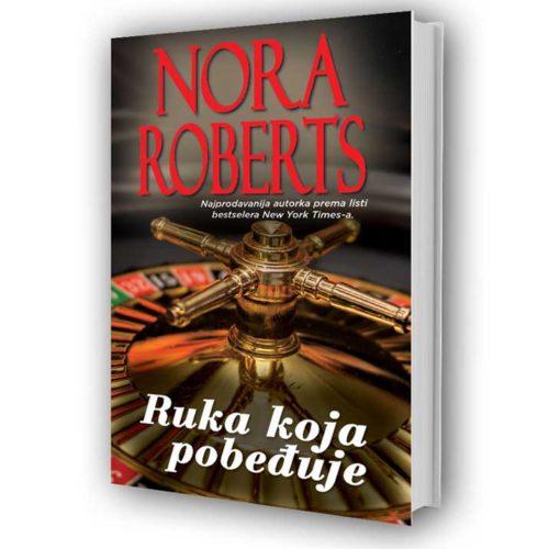 Nora Roberts - Ruka koja pobeđuje