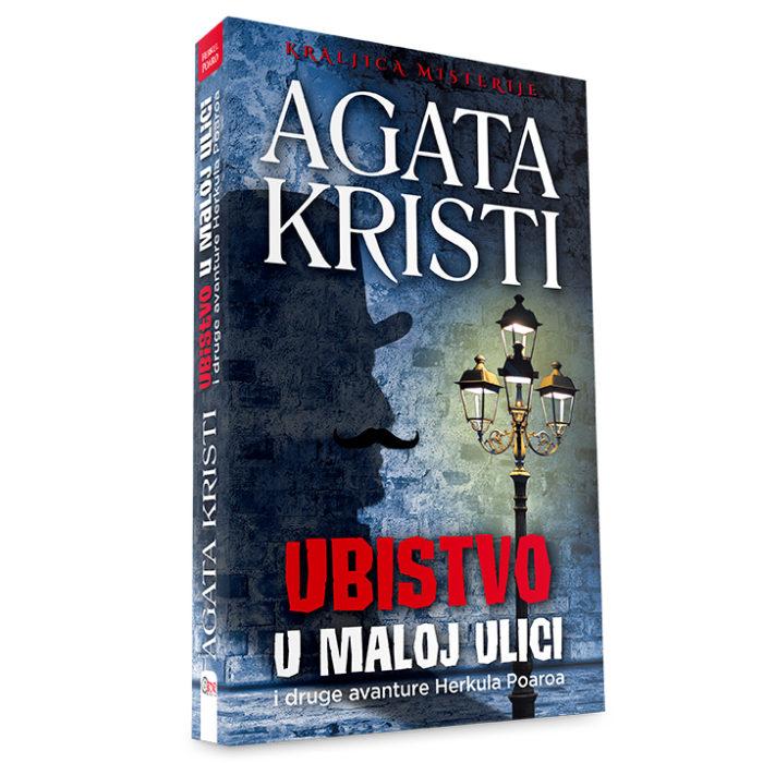 Agata Kristi - Ubistvo u maloj ulici