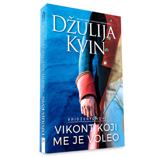 Džulija Kvin - Vikont koji me je voleo